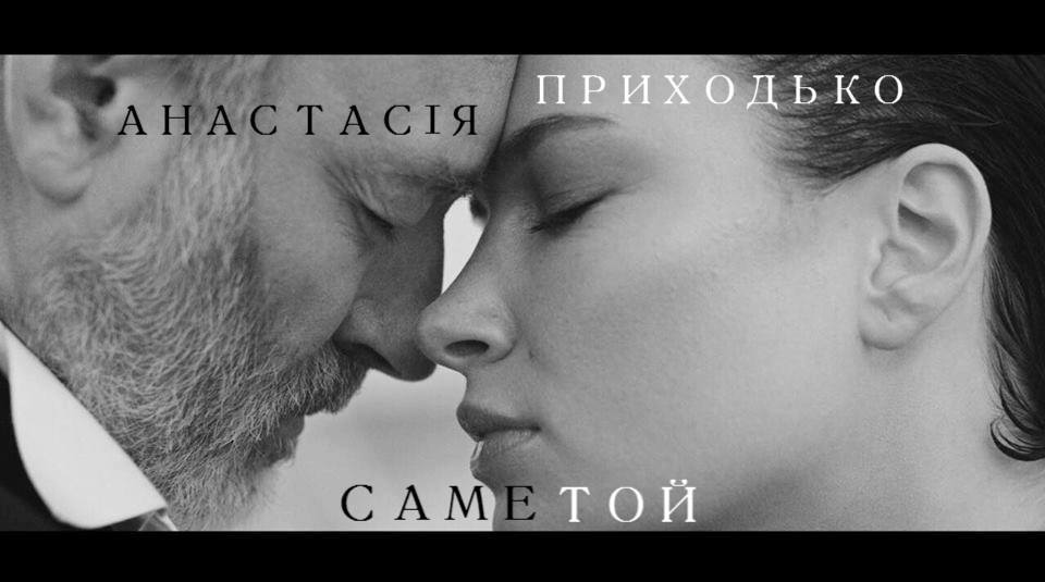 AP_ST_01 Рок — UA MUSIC | Енциклопедія української музики
