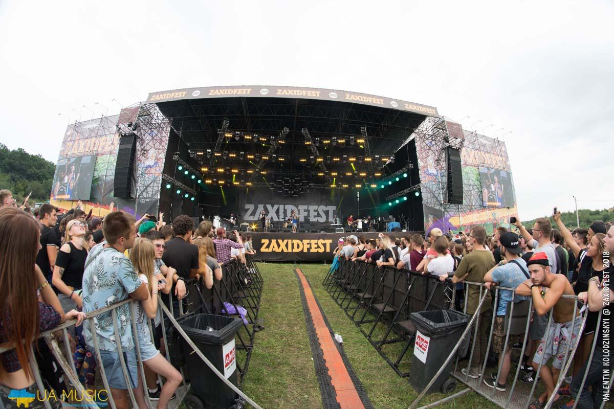 DSC_6849 ZaxidFest 25 08 2018 - Фото | UA MUSIC Енциклопедія української музики