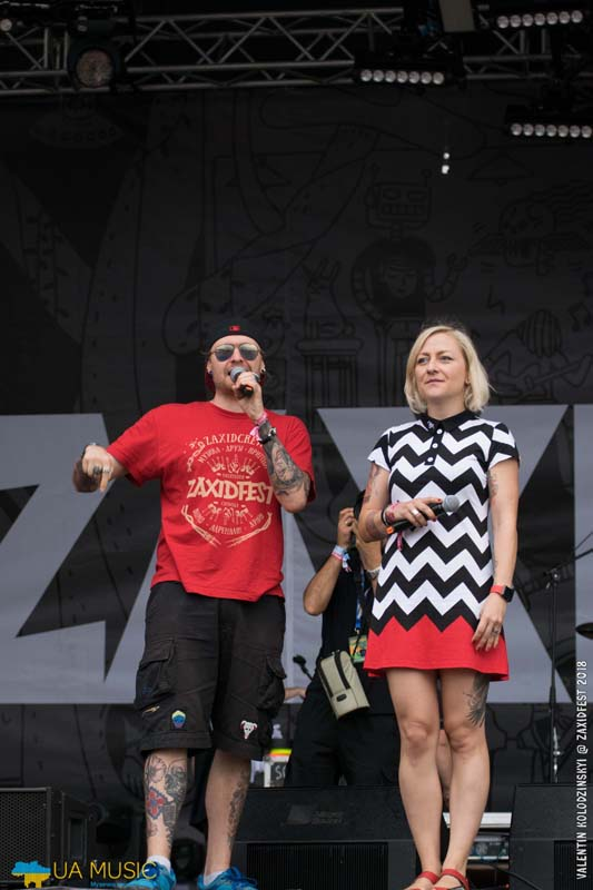 DSC_6956 ZaxidFest 25 08 2018 - Фото | UA MUSIC Енциклопедія української музики