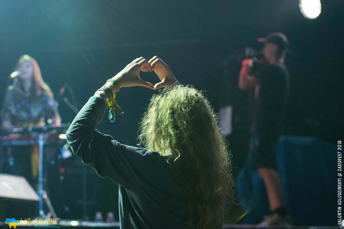 DSC_6980 ZaxidFest 25 08 2018 - Фото | UA MUSIC Енциклопедія української музики