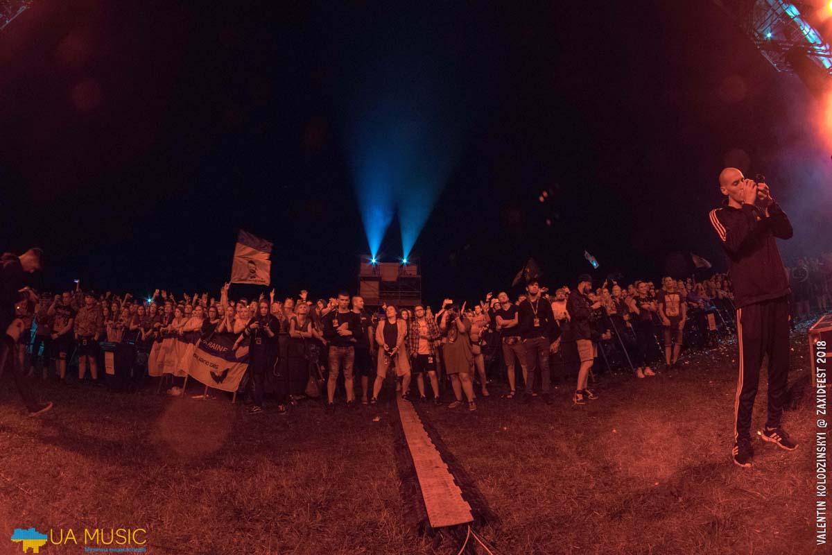 DSC_7187 ZaxidFest 25 08 2018 - Фото | UA MUSIC Енциклопедія української музики