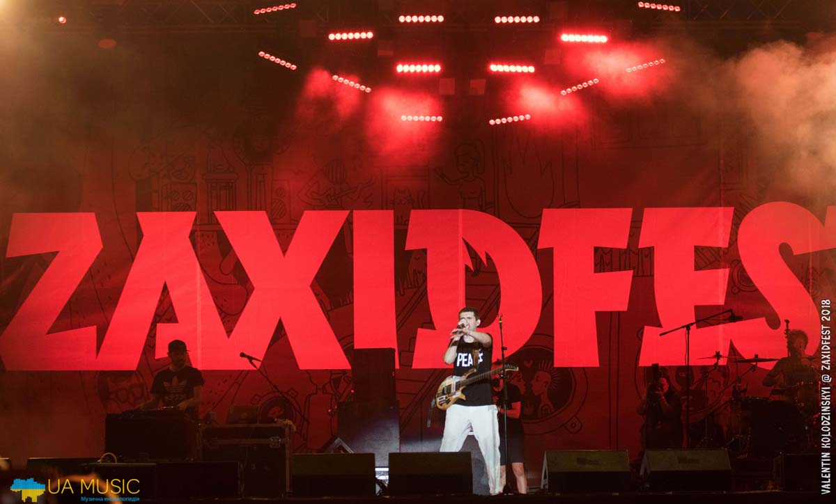 DSC_7259 ZaxidFest 25 08 2018 - Фото | UA MUSIC Енциклопедія української музики