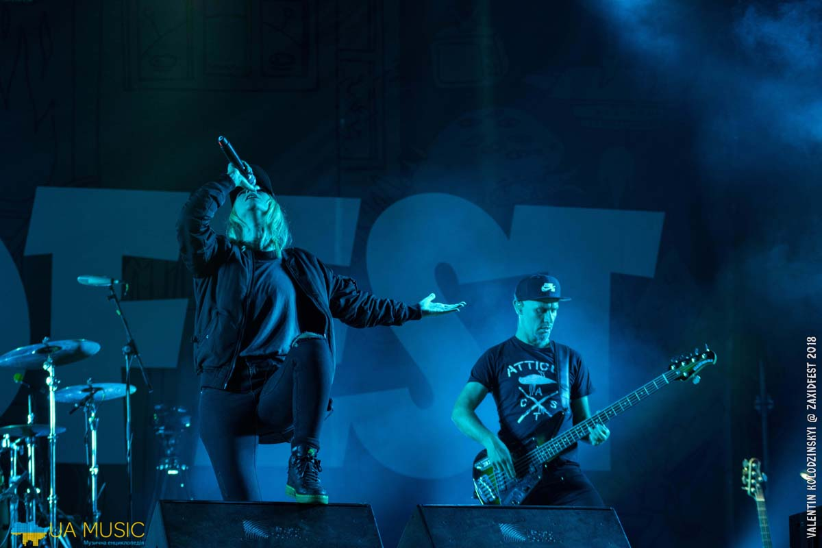 DSC_7296 ZaxidFest 25 08 2018 - Фото | UA MUSIC Енциклопедія української музики