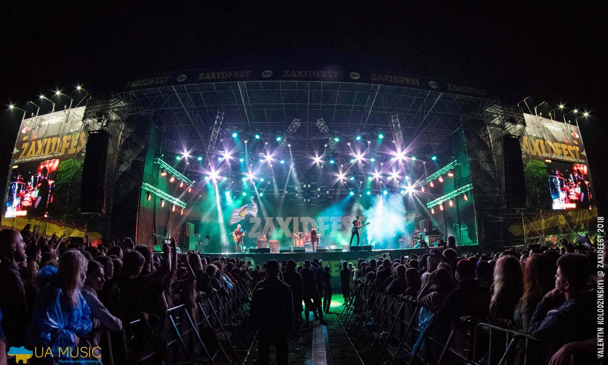 DSC_7309 ZaxidFest 25 08 2018 - Фото | UA MUSIC Енциклопедія української музики