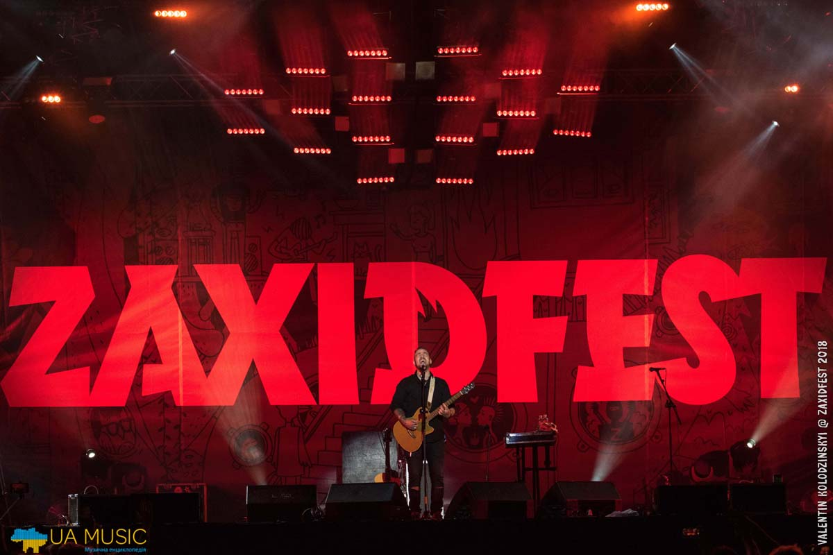 DSC_7347 ZaxidFest 25 08 2018 - Фото | UA MUSIC Енциклопедія української музики