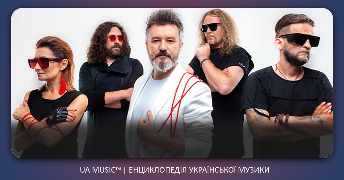 482_uamusic RSS — UA MUSIC | Енциклопедія української музики