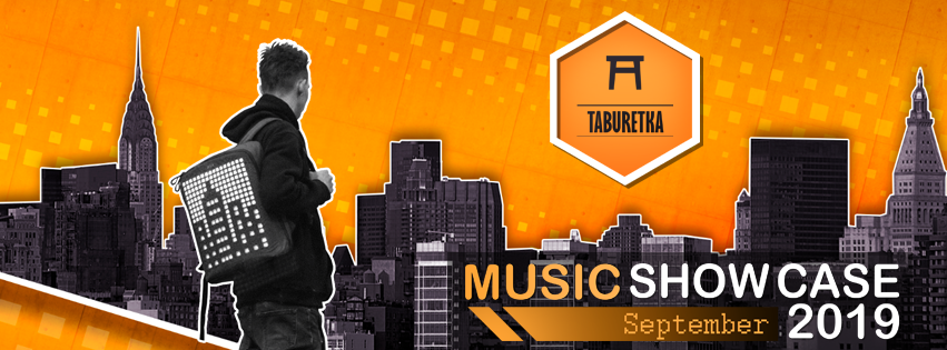 UA MUSIC | Taburetka Music Showcase