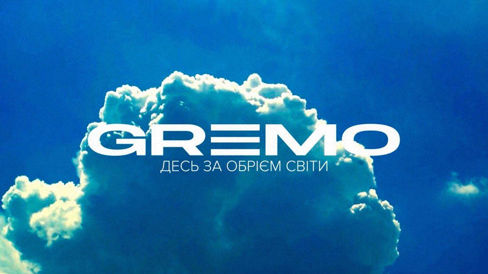 107006747_1350446781831972_6010943887024471474_n ФАНС — UA MUSIC   Енциклопедія української музики