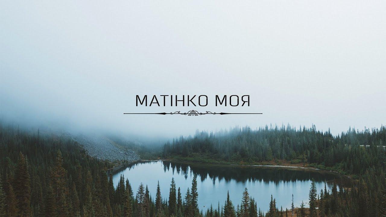 maxresdefault Новини/Статті | UA MUSIC Енциклопедія української музики