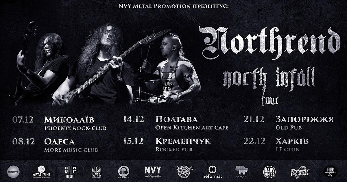 Northrend_Tour_fb_header_uamusic Київський гурт Northrend вирушає Україною на підтримку свого четвертого повноформатного альбому. — UA MUSIC | Енциклопедія української музики