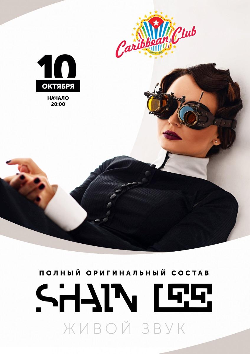 SHAIN_LEE Новини/Статті | UA MUSIC Енциклопедія української музики