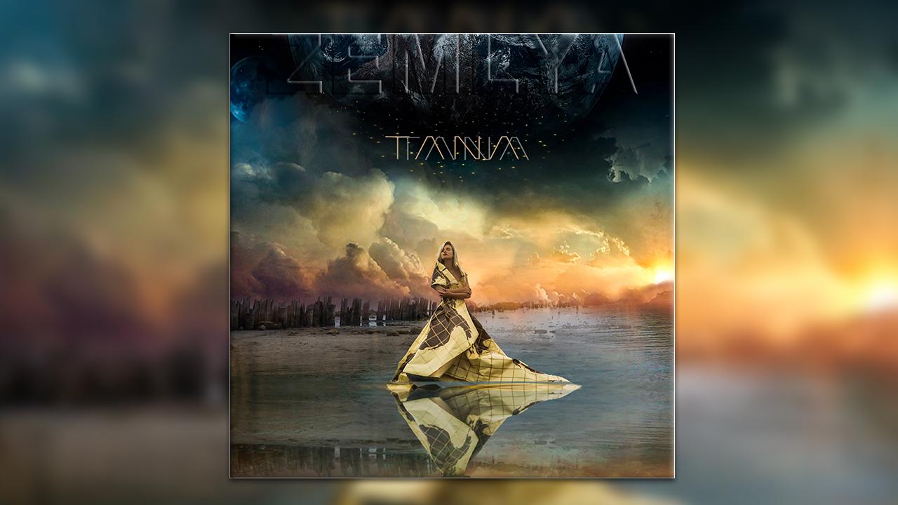 Інтернаціональний проект TANA презентував україномовну пісню