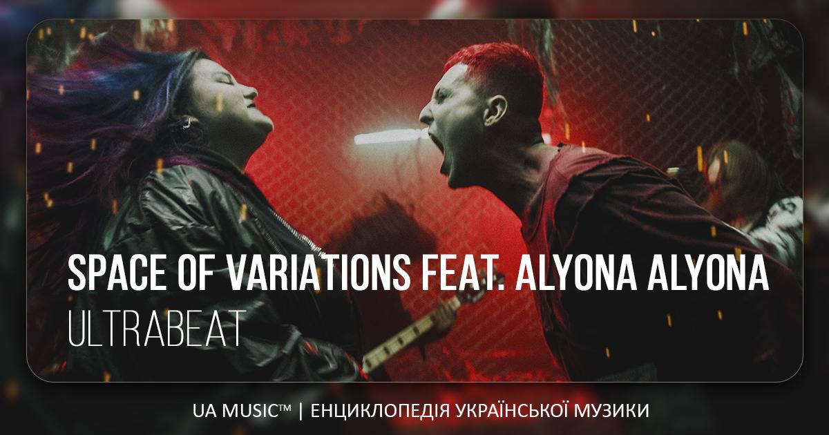 Ultrabeat RSS — UA MUSIC   Енциклопедія української музики