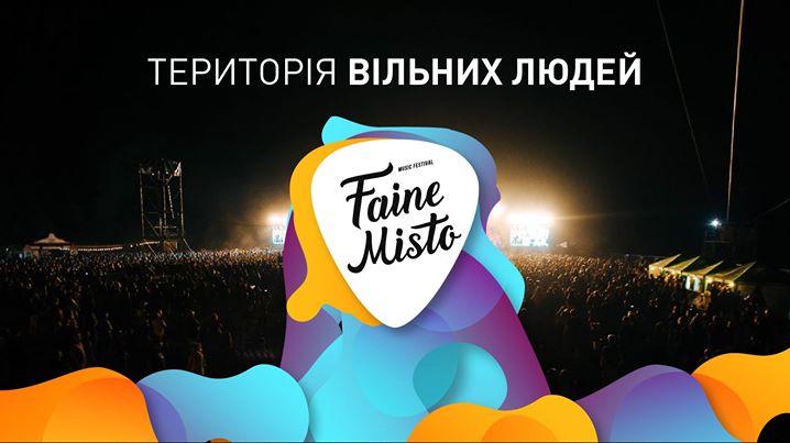 20-22-lipnya-festival-fayne-misto-cover Ми їдемо на Файне Місто 2018, ти з нами? — UA MUSIC | Енциклопедія української музики