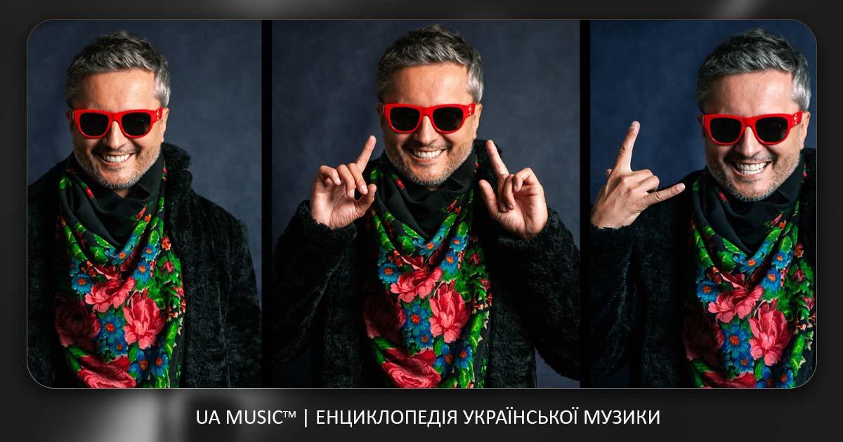 meri_chorni_ochi_uamusic UA MUSIC | Енциклопедія української музики