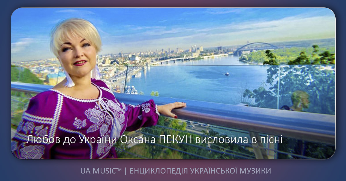 pokun_uamusic RSS — UA MUSIC | Енциклопедія української музики
