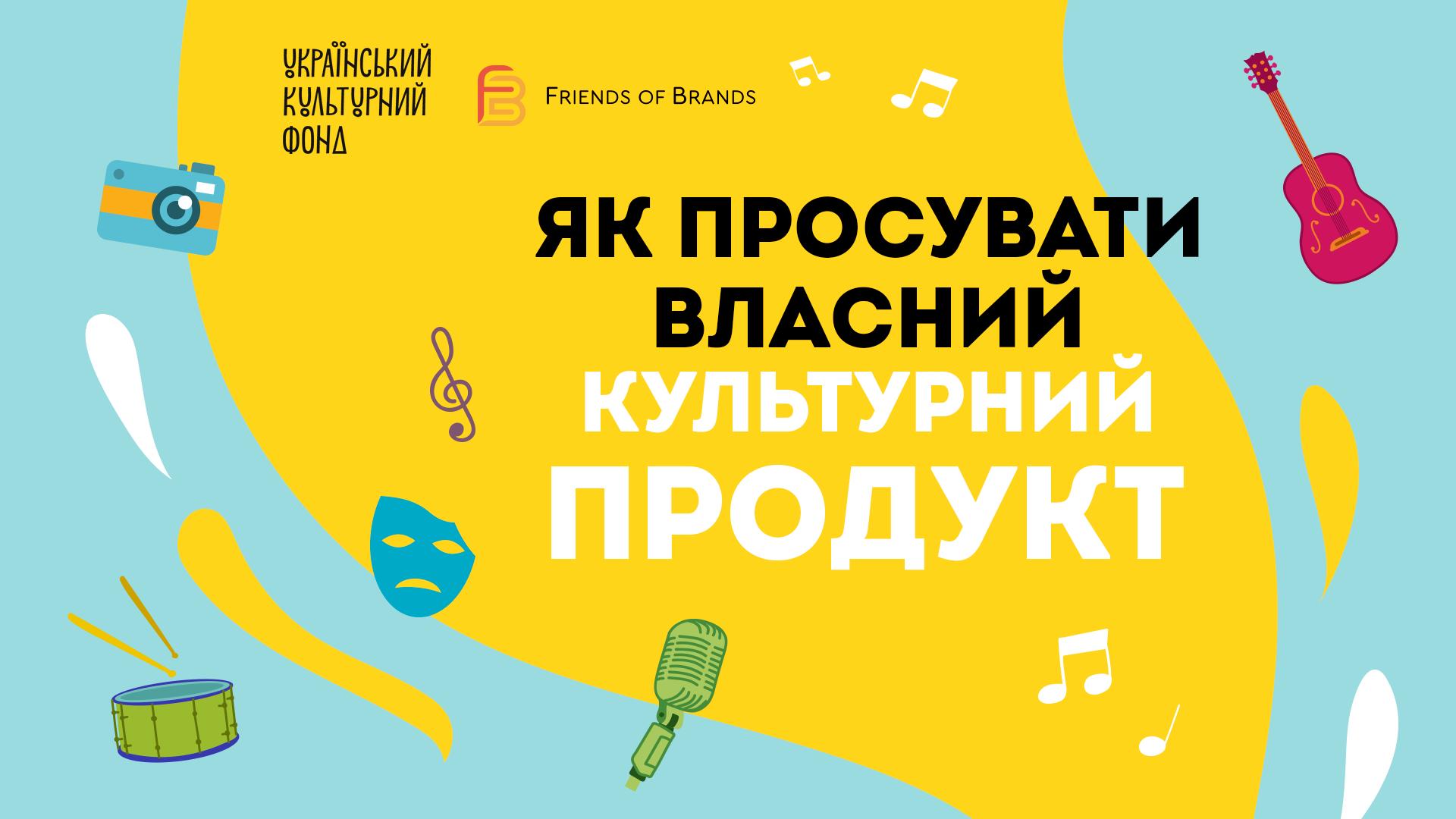 trening Новини/Статті | UA MUSIC Енциклопедія української музики