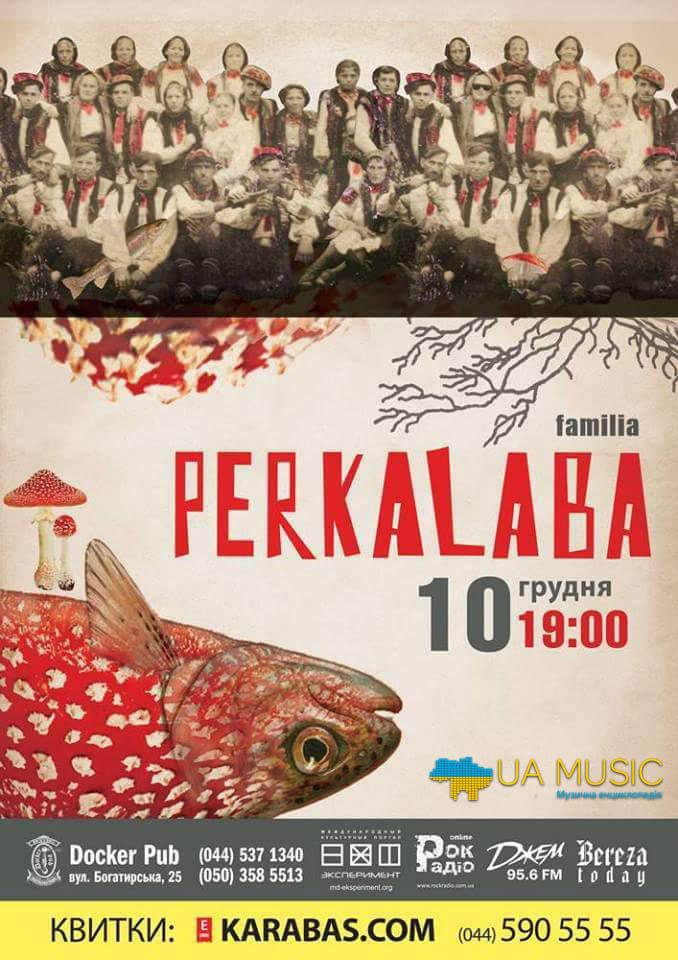 24824247_1145215509021393_1564566732_n 10.12 / Оркестр Радості і Щастя Familia Perkalaba — UA MUSIC | Енциклопедія української музики