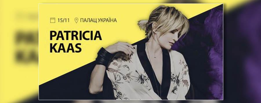 Kaas Головні музичні події листопада в Києві | UA MUSIC Енциклопедія української музики