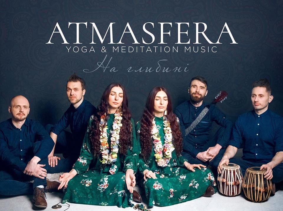 Гурт ATMASFERA презентує в Києві нову музичну програму та проведе йога-день