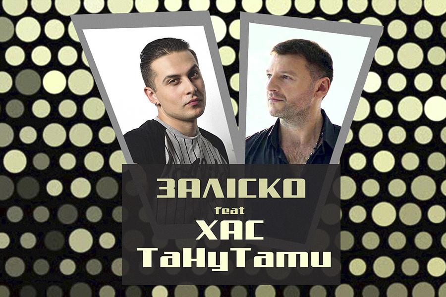 xac-zalisko Новини/Статті | UA MUSIC Енциклопедія української музики