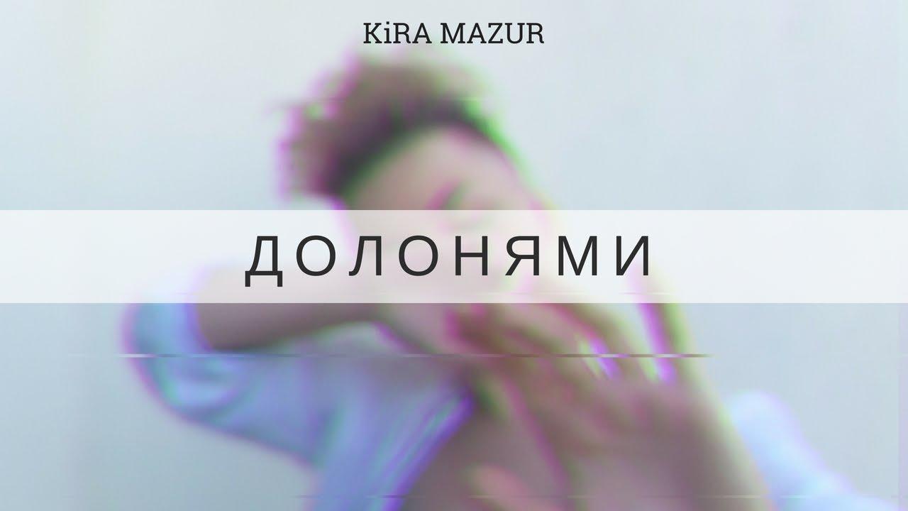 maxresdefault Долонями — UA MUSIC | Енциклопедія української музики
