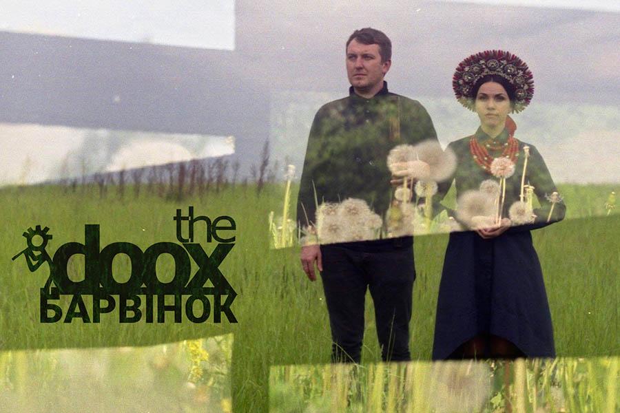 The_Doox Гурт The Doox презентували свіжий сингл «Барвінок» — UA MUSIC | Енциклопедія української музики
