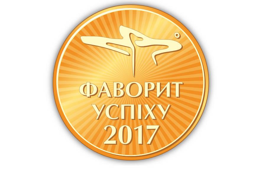 favorit2017 Новини/Статті | UA MUSIC Енциклопедія української музики