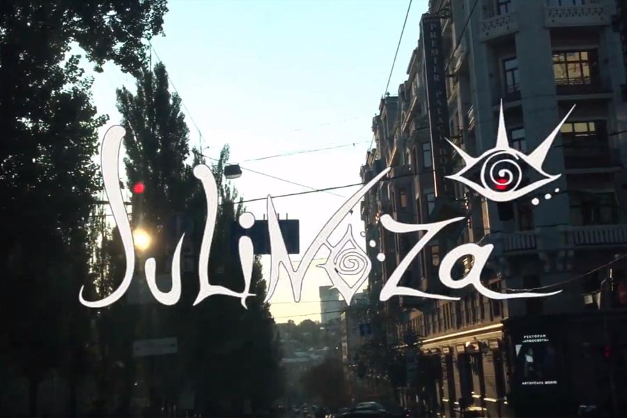 JULINOZA_-_GOROD Новини/Статті | UA MUSIC Енциклопедія української музики