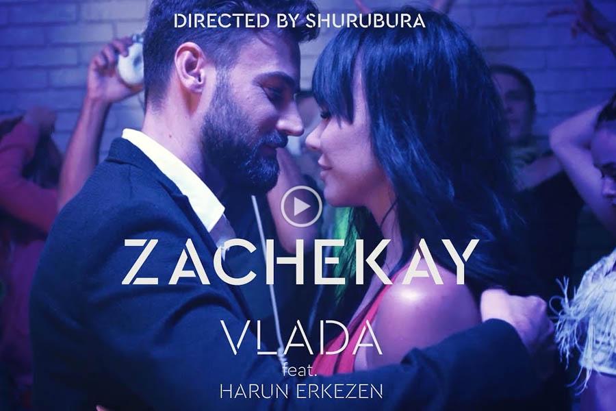 ZACHEKAY За покликом серця: співачка VLADA представила новий кліп на головний сингл альбому «ZACHEKAY» — UA MUSIC | Енциклопедія української музики