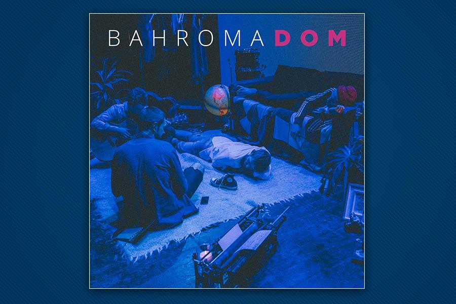 bahroma_dom Новини/Статті | UA MUSIC Енциклопедія української музики