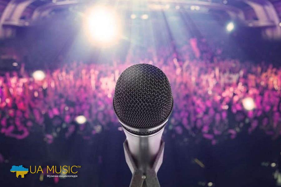 vin Головні музичні події листопада в Києві | UA MUSIC Енциклопедія української музики