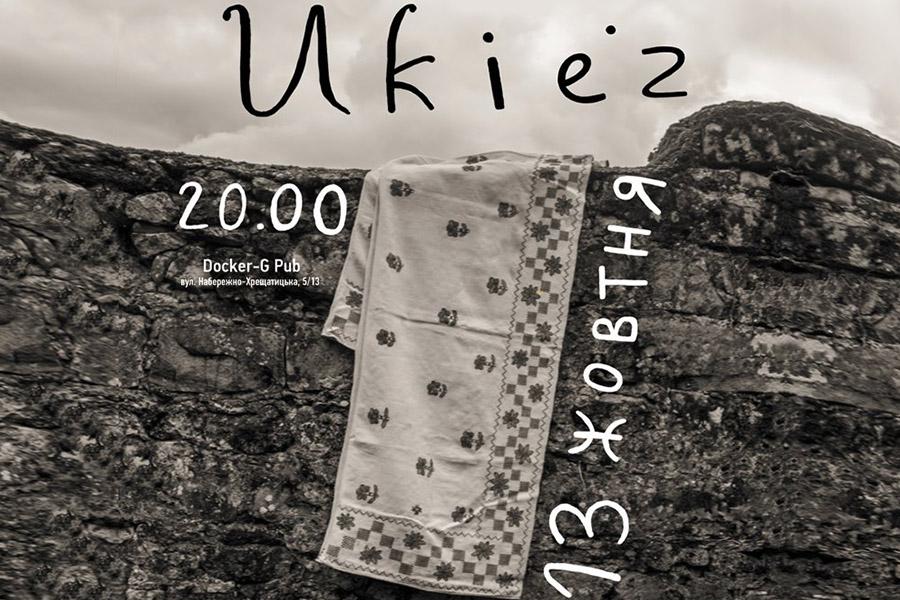 Гурт Ukiez запрошує на свій концерт у Docker-G Pub