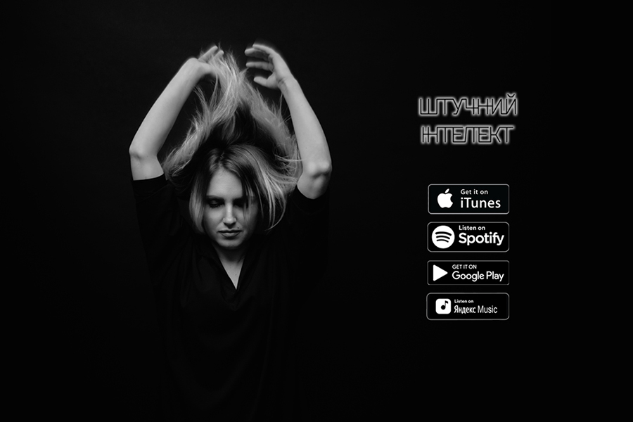 wiband_prew RSS — UA MUSIC | Енциклопедія української музики