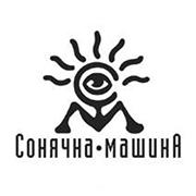 TheSolarMachine180 До вашої уваги перший студійний альбом гурту «Сонячна машина» «Ти в мене є» — UA MUSIC | Енциклопедія української музики