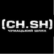 chshband180 Чумацький Шлях | Біографія | UA MUSIC