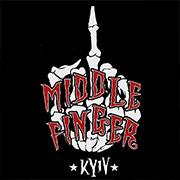 middlefinger180 Українські виконавці — UA MUSIC | Енциклопедія української музики