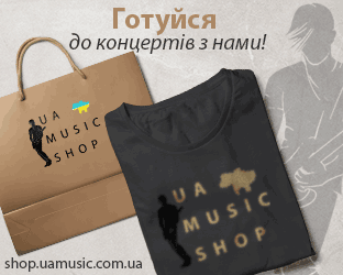 UA MUSIC SHOP