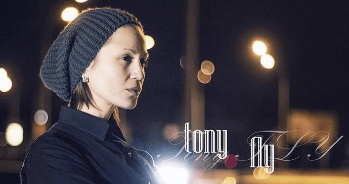 TonyFly1 РОК — UA MUSIC | Енциклопедія української музики