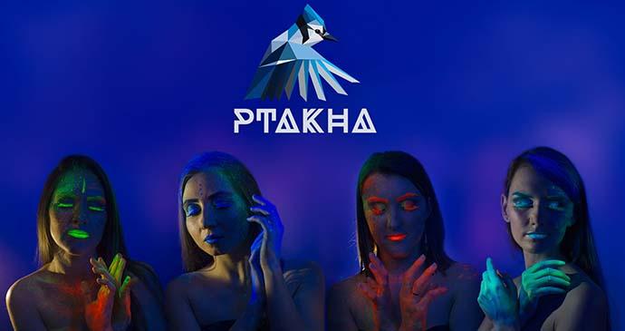ptakha2 ФОТОГАЛЕРЕЯ — UA MUSIC | Енциклопедія української музики