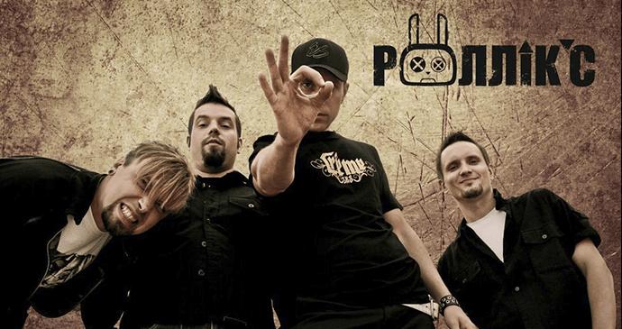 rolliks2 РОК — UA MUSIC | Енциклопедія української музики