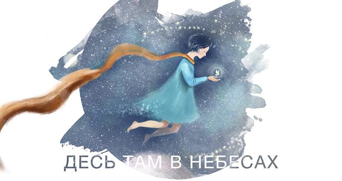 tpvg Ті, що падають вгору — UA MUSIC | Енциклопедія української музики