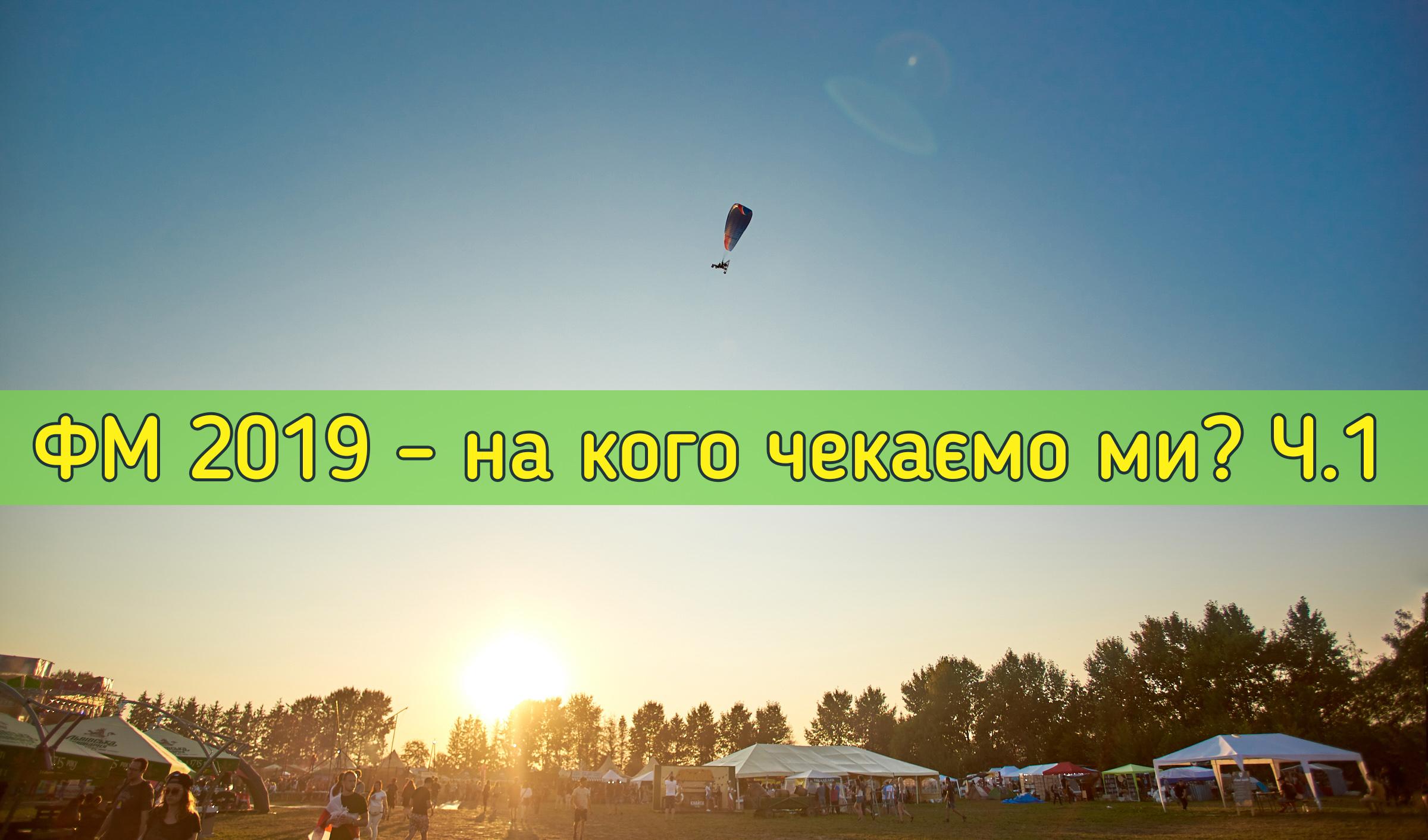 QQQ Фестиваль — UA MUSIC | Енциклопедія української музики