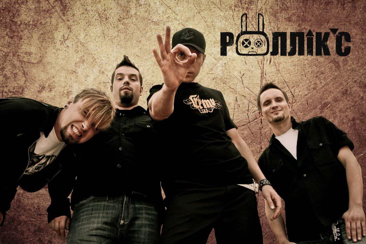 Rolliks ФОТОГАЛЕРЕЯ — UA MUSIC   Енциклопедія української музики