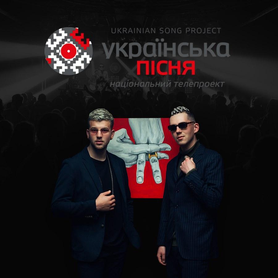 lvivdanceclub6 Lvivdanceclub — UA MUSIC | Енциклопедія української музики