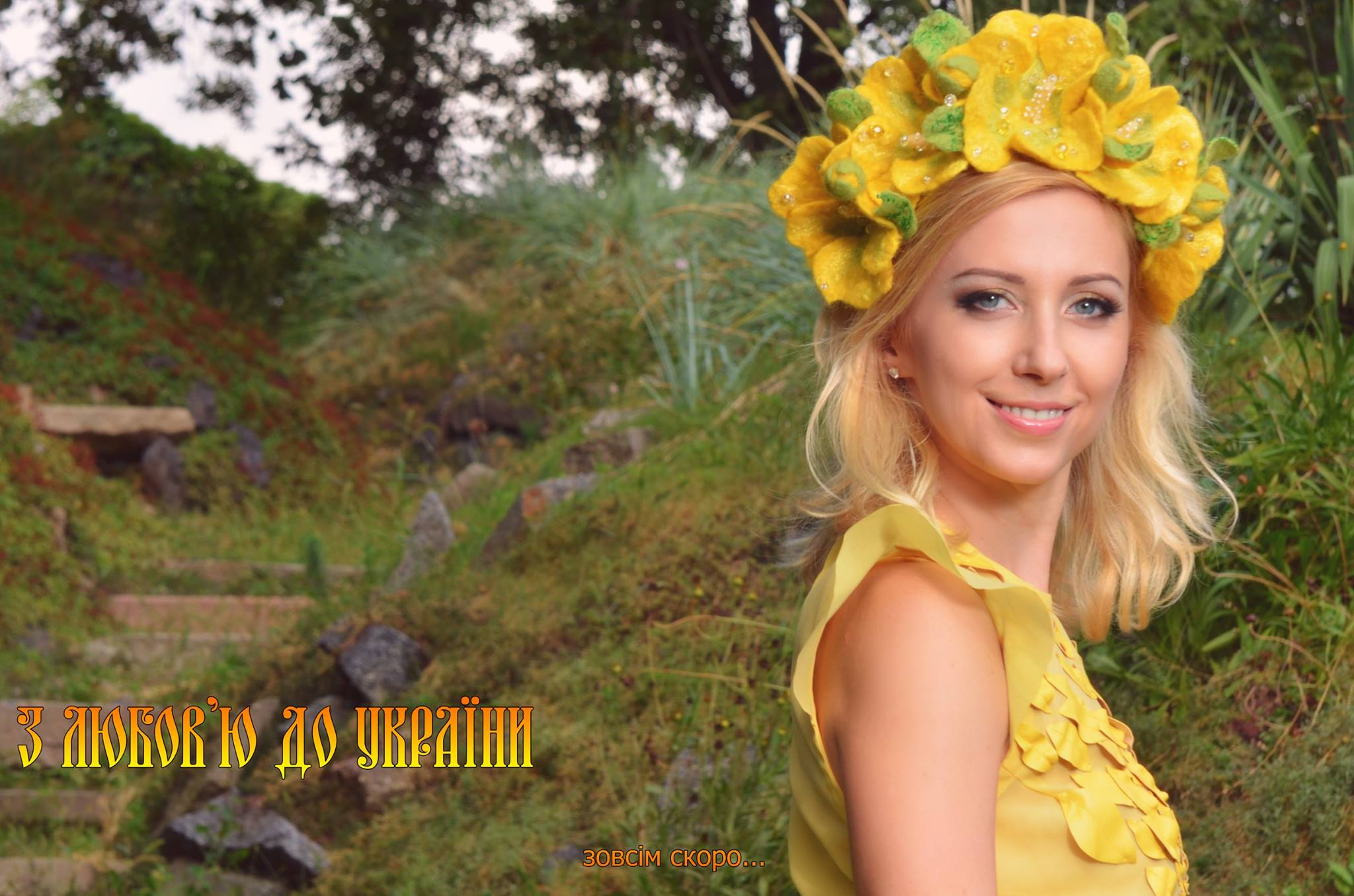 matvienko9 Тоня Матвієнко — UA MUSIC   Енциклопедія української музики