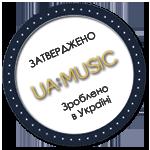 uam_print1 Приєднуйтесь — UA MUSIC | Енциклопедія української музики