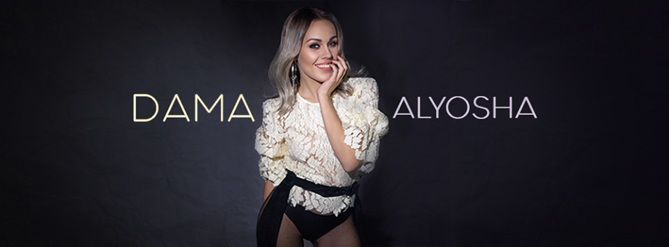 Alyosha - Dama