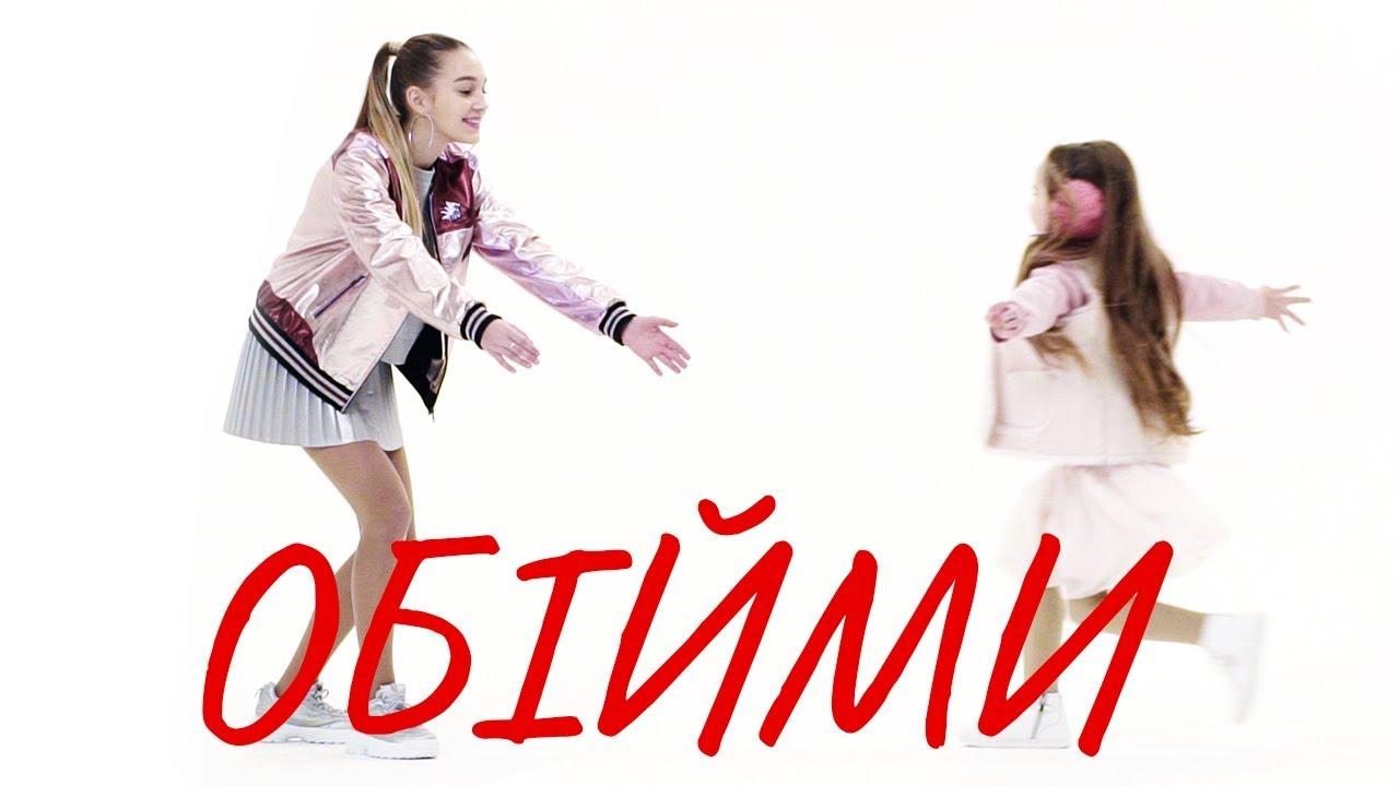 KACHAI KACHAI - Обійми — UA MUSIC | Енциклопедія української музики