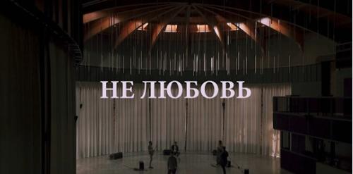 Screenshot_1 Sellow - Не любовь — UA MUSIC | Енциклопедія української музики